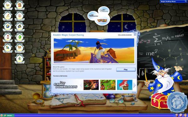 software screenshot 01