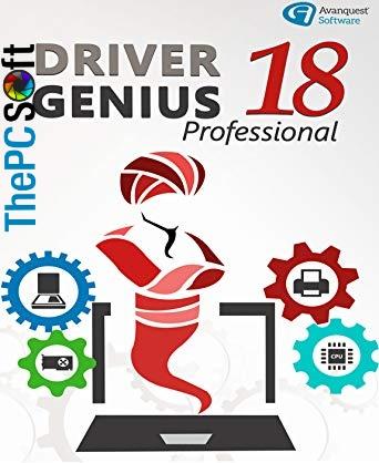 Driver Genius 19.0.0.147 Crack 2019
