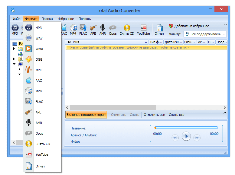 CoolUtils Total Audio Converter crack